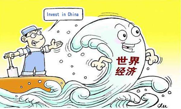 专家:中国仍将是全球企业投资热土