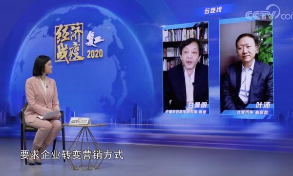 """《经济战疫·复工》: 中国汽车如何驱动""""科技战疫""""?"""