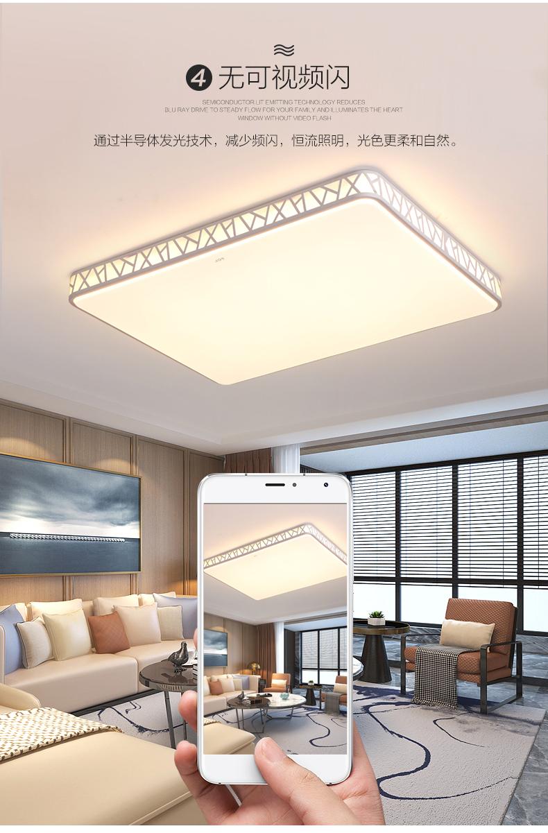 帅安照明LED客厅灯 灯具套餐卧室吸顶灯现代简约灯饰