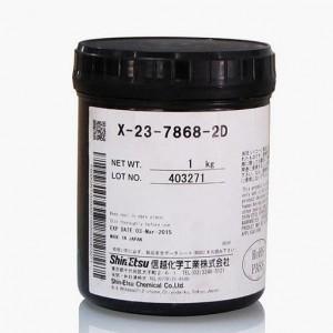 全网低价供应信越导热膏X-23-7868-2D原装正品