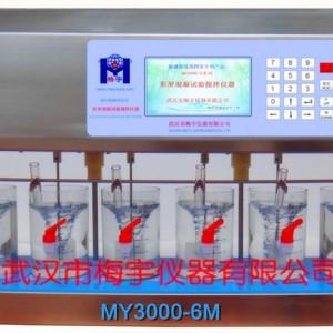 混凝试验搅拌机MY3000-6M彩屏中英文六联搅拌器