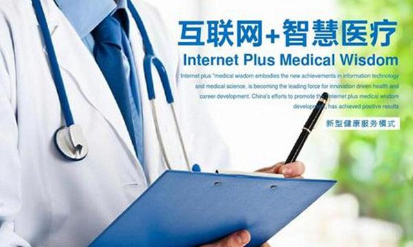 年内新发基金规模超8000亿元 医药消费成布局重点