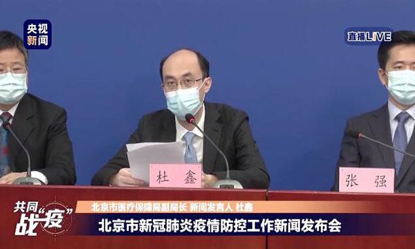 北京公立医疗机构核酸检测价格由180元降至120元