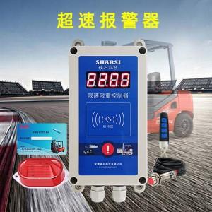 叉车超速报警器 可选配电子或机械油门控制器 限制速度