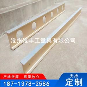 上海镁铝合金平尺 划线检验平尺 轻型工字直尺 实物图