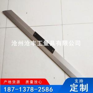 沧丰工量具生产镁铝合金刀口尺 缸盖检测尺 电梯检测直尺