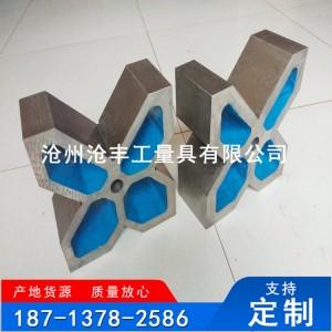河南铸铁V型架铁 V型架 等高V型块 质量保证 规格齐全