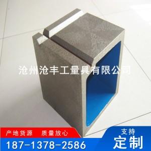 陕西铸铁方箱 划线方箱 检验方箱 现货供应 规格齐全