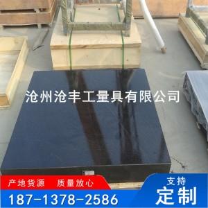 安徽0级 00级 大理石平台 大理石平板 检验平台 测量平板