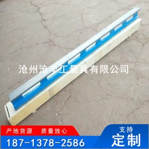 沧州1级精度 铸铁平尺 划线平尺 工字平型平尺
