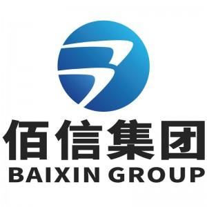 香港公司名称有什么限制?