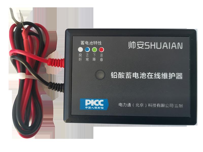 帅安SHUAIAN铅酸蓄电池在线维护器(电动车专用型)
