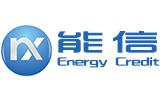 能信(山东)能源管理有限公司