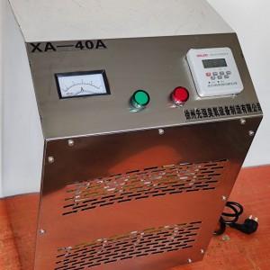 臭氧设备XA-40A风冷式臭氧发生器