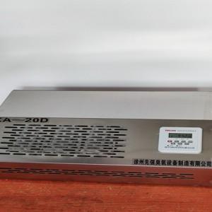 臭氧发生器XA-20D壁挂式臭氧发生器