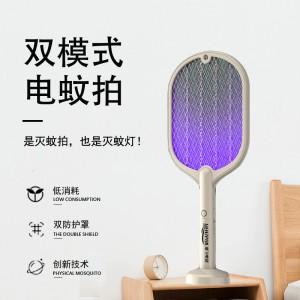 摩飞电器股份智能电蚊拍