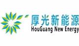 北京电通厚光新能源科技有限公司