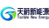 天蔚(北京)新能源科技有限公司