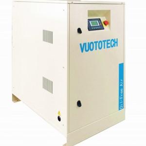 VUOTOTECH沃泰克涡旋空压机VT2-8 2.2KW