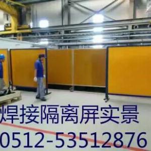 销售PVC遮弧帘、电焊遮光帘、防焊光门帘