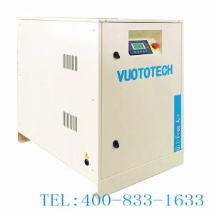 沃泰克无油涡旋空压机中心供气系统 VT4-8